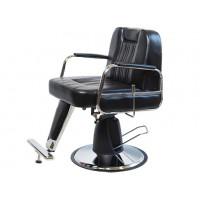Кресло парикмахерское Пегас